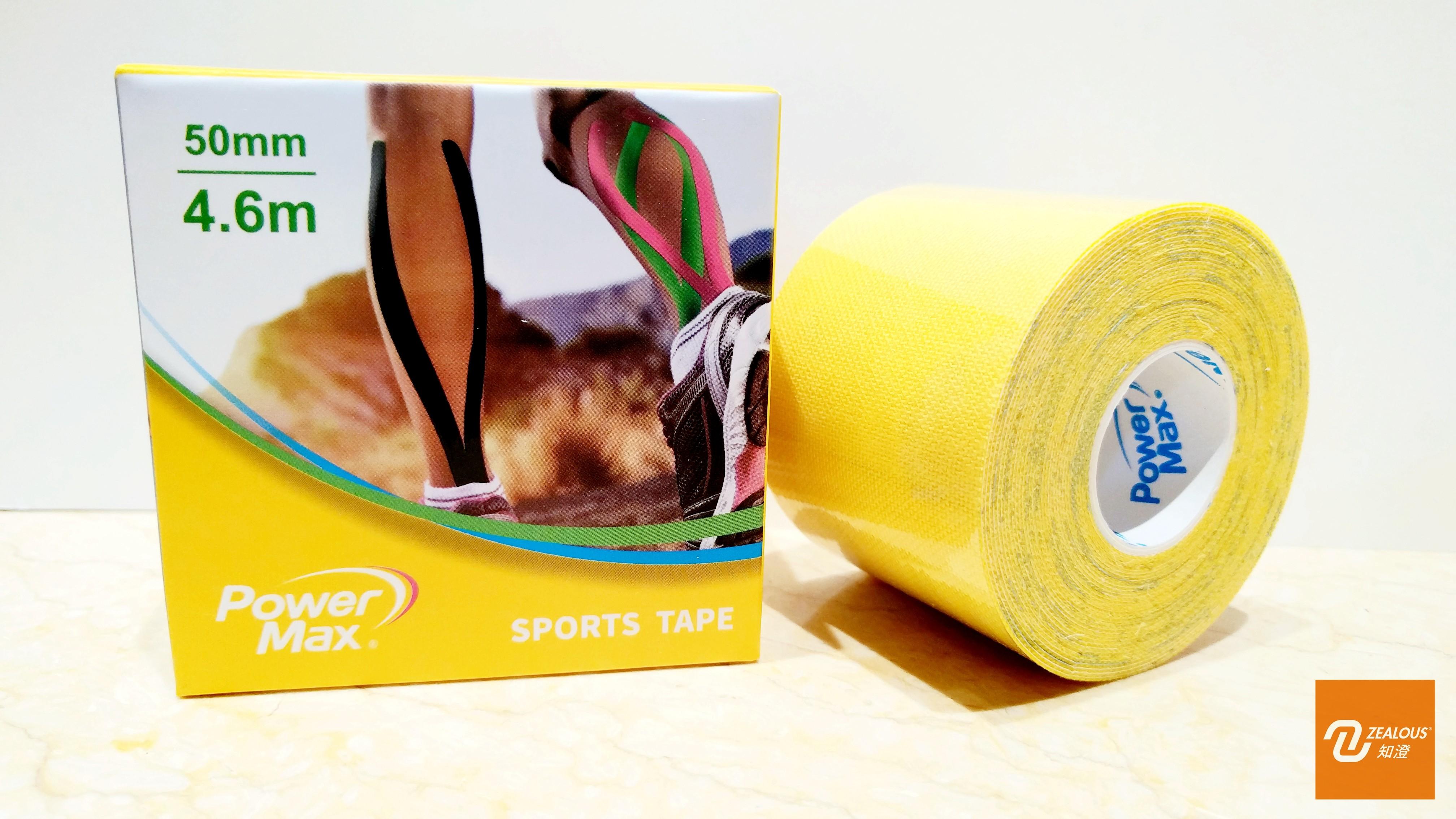 PowerMax Light 給力貼肌能貼 貝兒黃